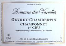 Varoilles Champonnets label