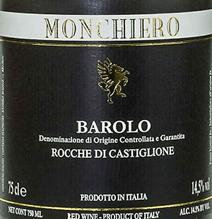 Monchiero Castiglione label