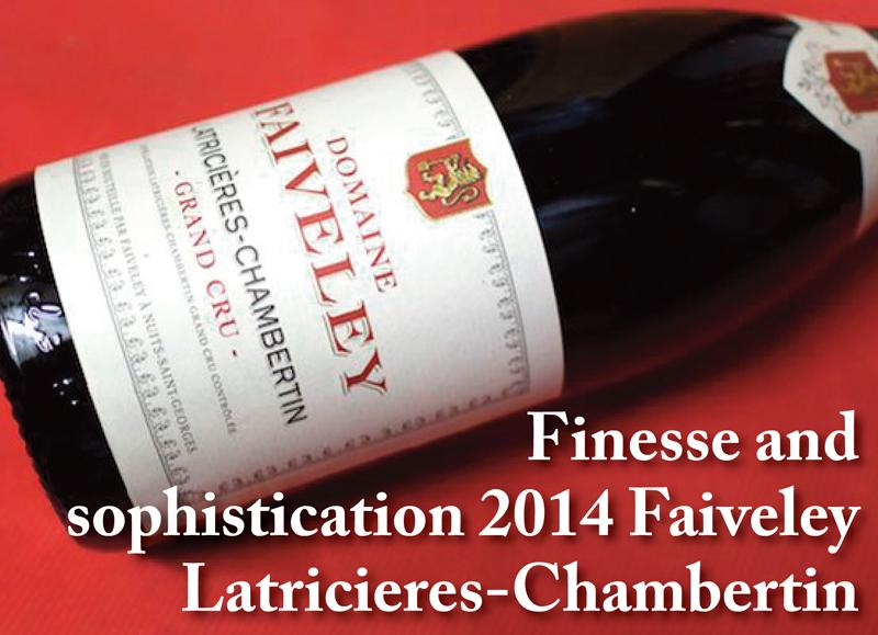 Faiveley Latricieres 2014 Header
