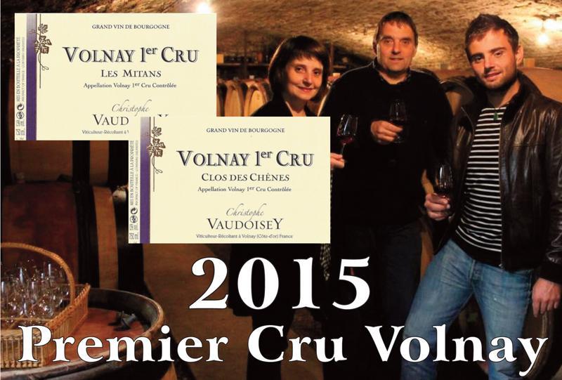 Vaudoisey Volnay Header