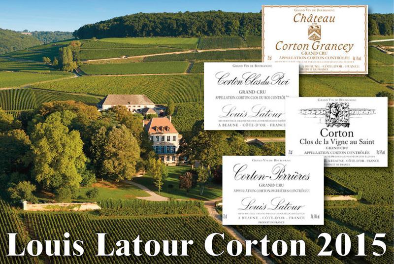 Latour Corton 2015 Header