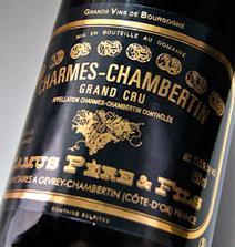 Camus Charmes