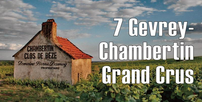 7 Gevrey Grand Crus Header