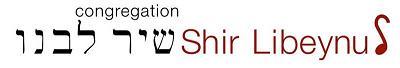 Shir Libeynu Logo