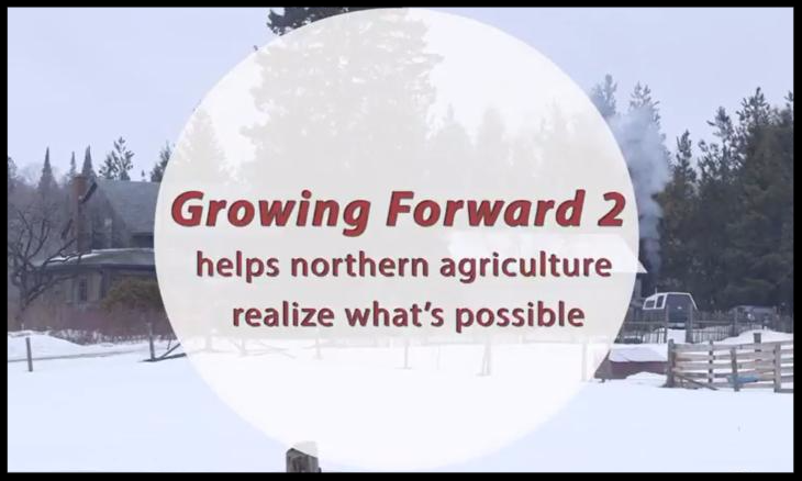 GF2 helps northern agriculture