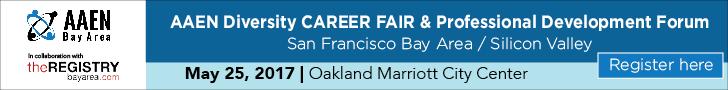 leaderboard-aeen career fair 2017