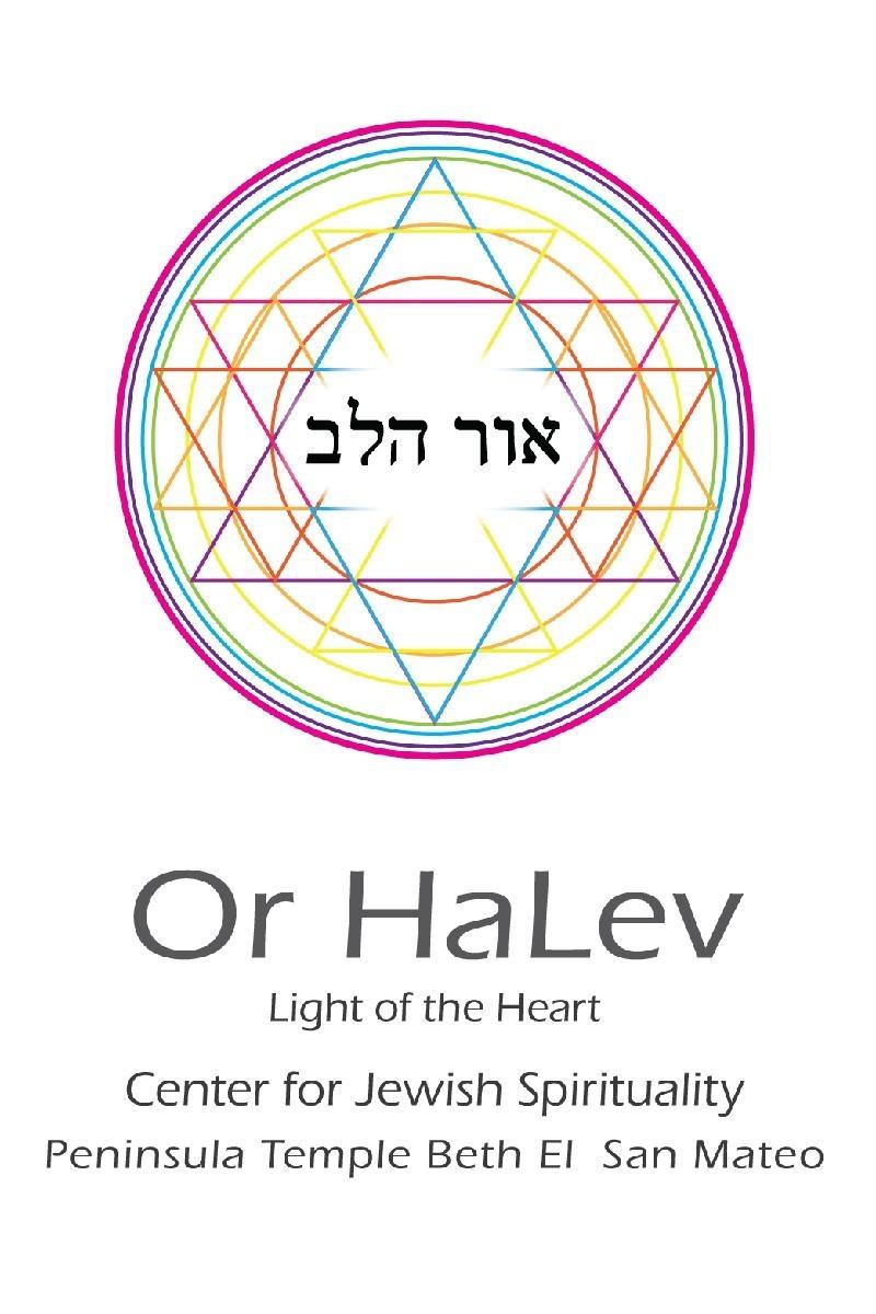 Or HaLev Logo