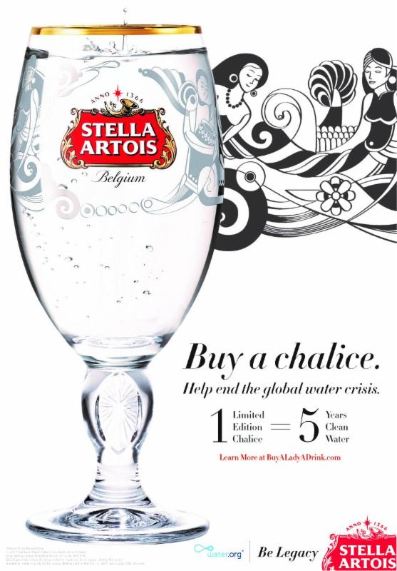 Get your Stella Artois Limited Edition Chalice and Buy a Lady a Drink!