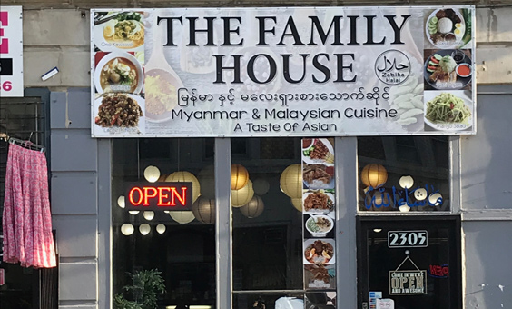Family House Restaurant