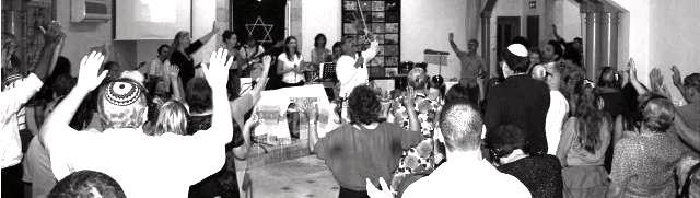 Beit Immanuel Jewish Festival