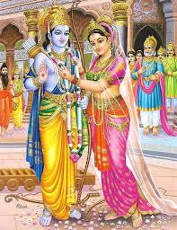 Sita_Rama_Kalyanam