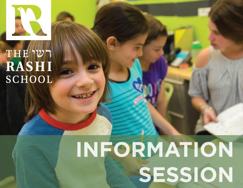 November Information Session