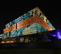 National Museum of African American History projection screen