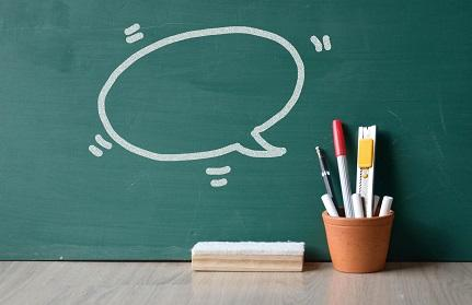 blackboard with chalk thought bubble