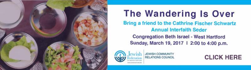 JCRC Interfaith Seder ad