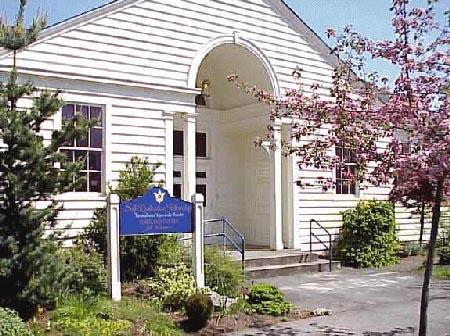 Portland Center Building Exterior