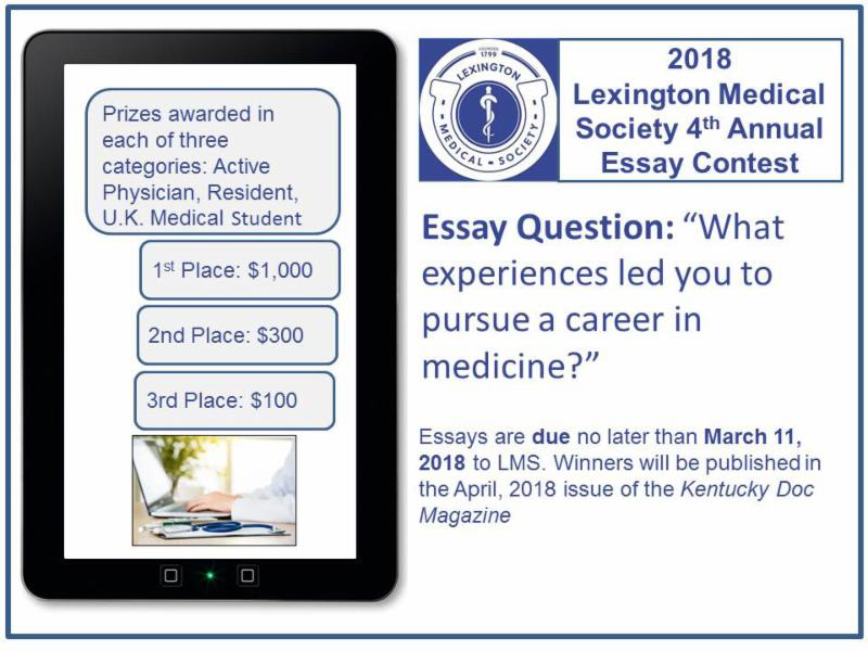 medical resident essay contest