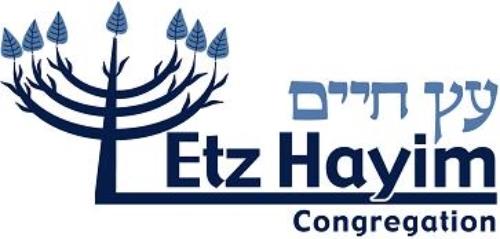 Etz Hayim Logo