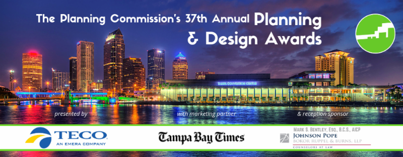 37th Annual Planning _ Design Awards