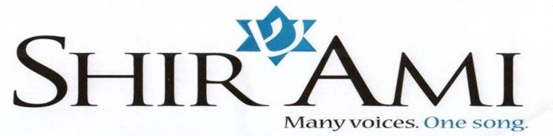 Shir Ami New Logo
