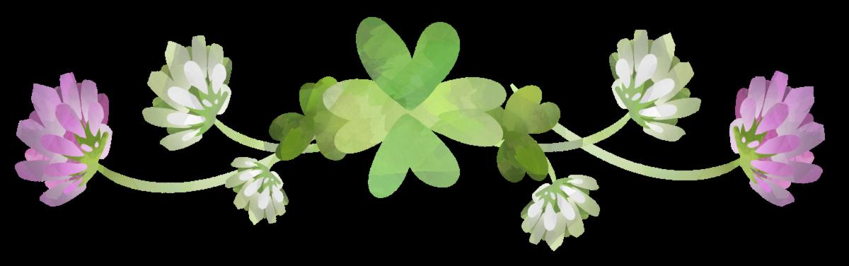 clover border