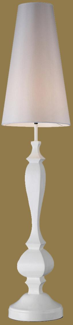Gloss White Floor Lamp