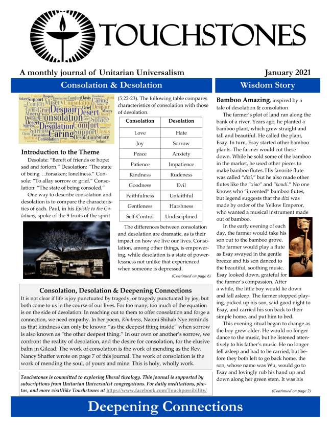 Touchstones Journal January 2021