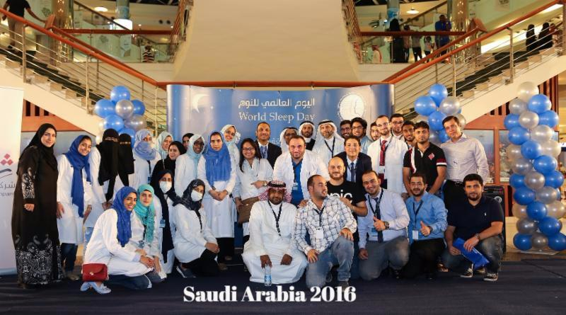 Saudi Arabia World Sleep Day