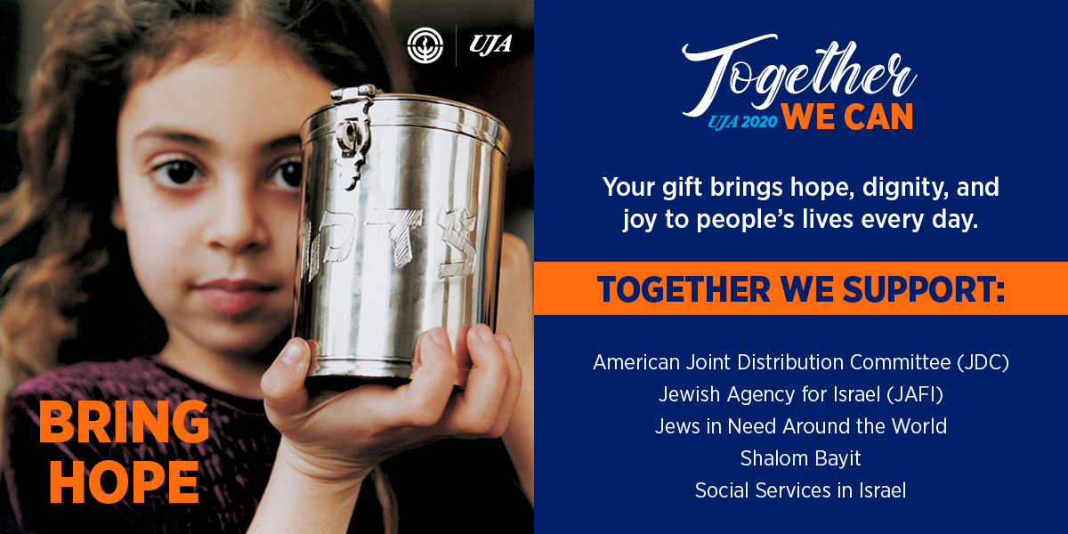uja together we can