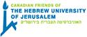 canadian friends of the hebrew university of jerusalem
