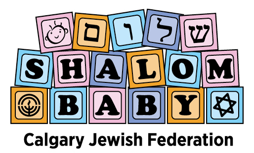shalom baby