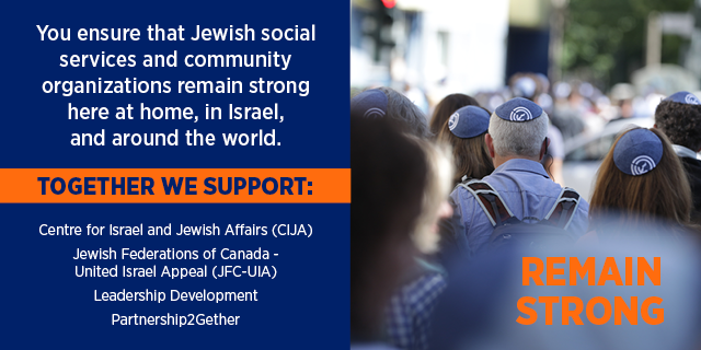 uja 2020 - together we can
