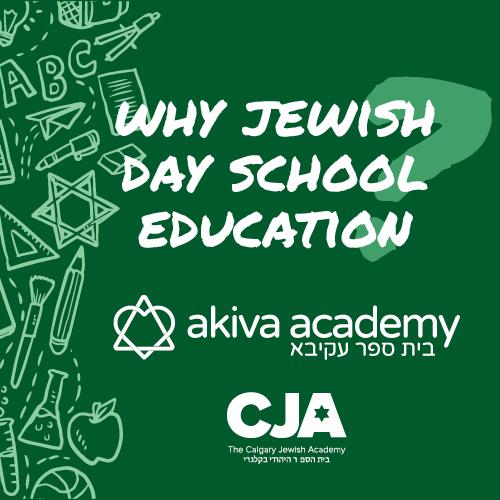 jewish day school education