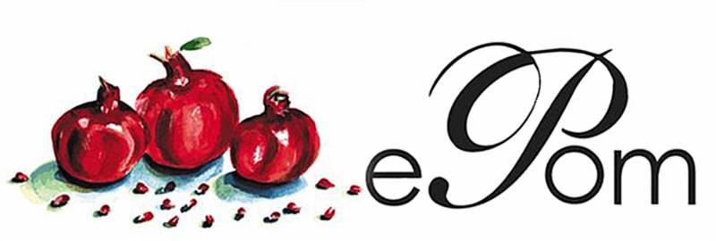 epom banner