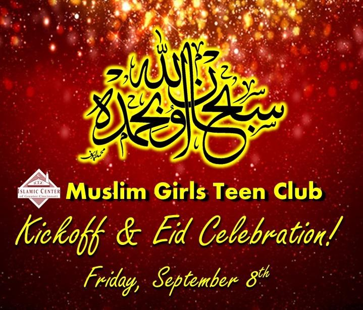 Weekly News: Teen Girls Club Kickoff Event, Qurbani meat collection