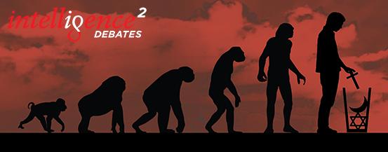 illustration of evolution