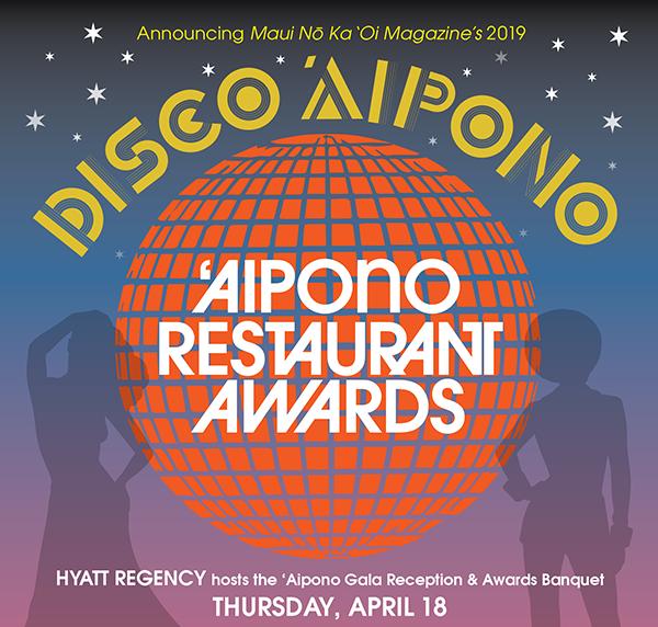 2019 Disco Aipono logo