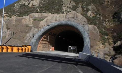 Devil's Slide Tunnel