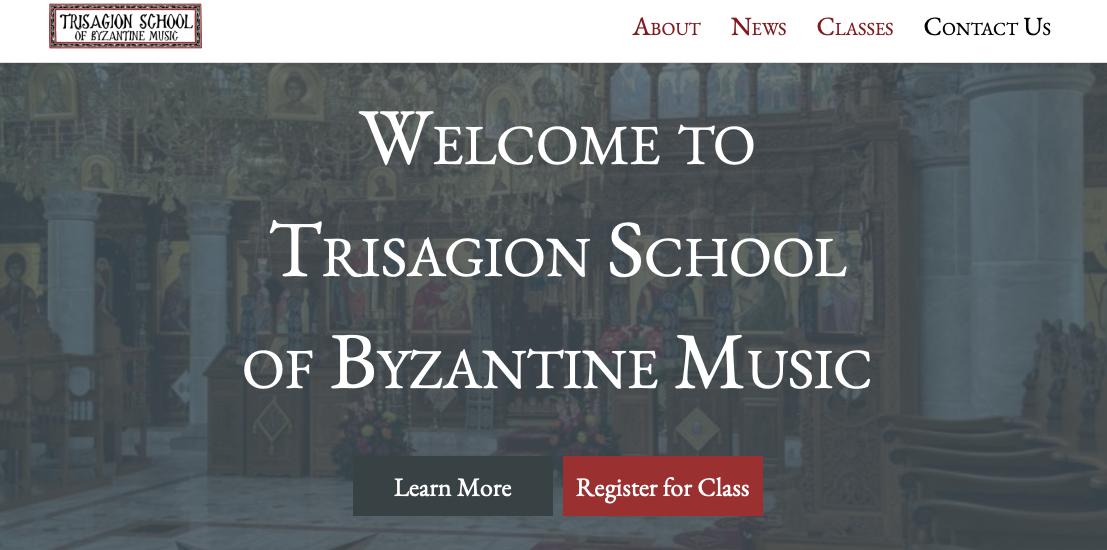Trisagion School