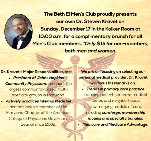 The Buzz at Beth El: December 5