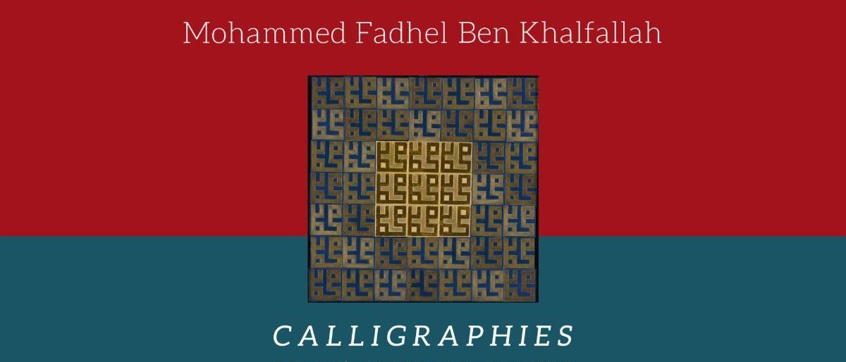 Mohammed Fadhel Ben Khalfallah