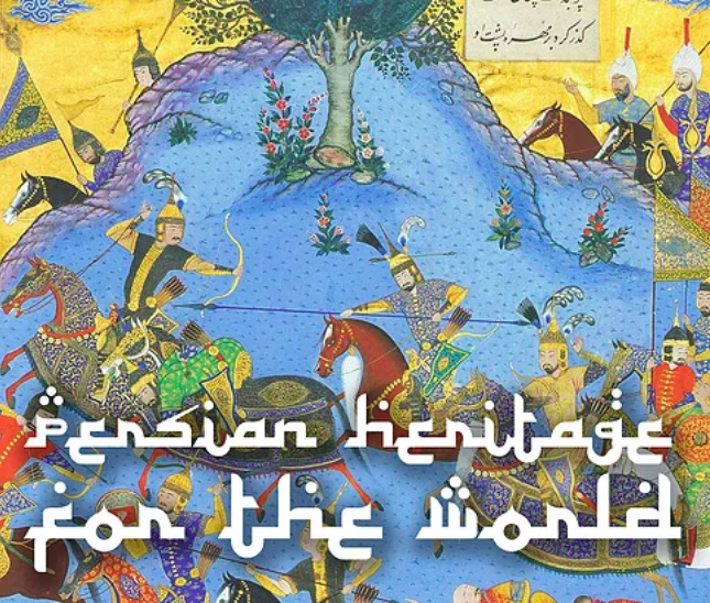 Call for Artists: Persian Heritage for the World.