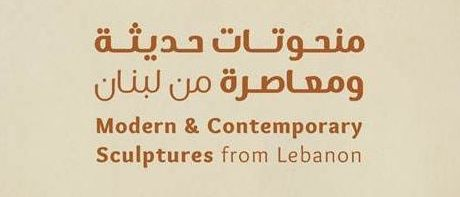 Modern & Contemporary Sculptures from Lebanon