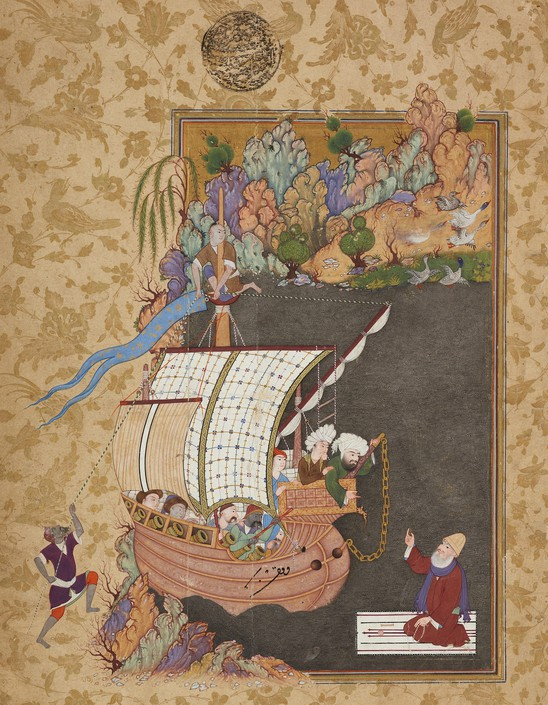 The Human Figure in Islamic Art _ Holy Men_ Princes_ and Commoners