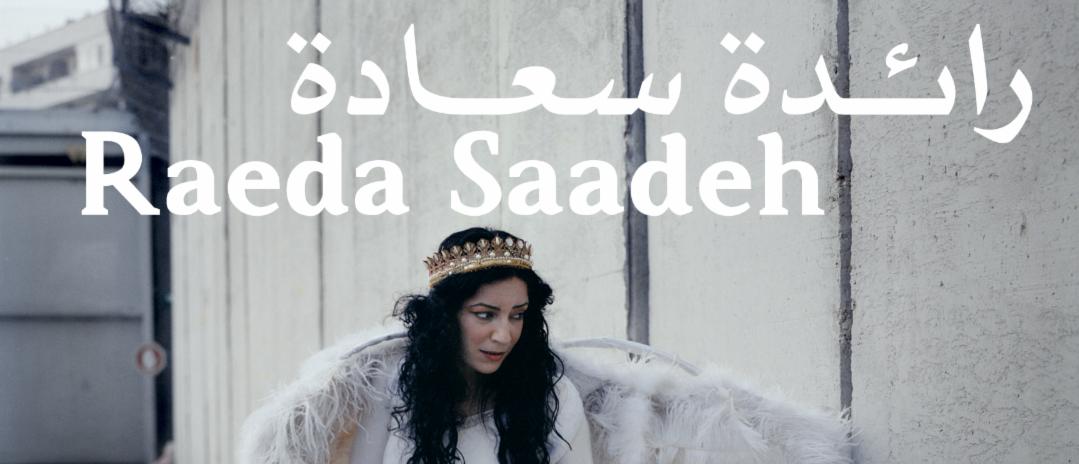 Raeda Saadeh