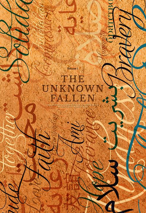 The Unknown Fallen