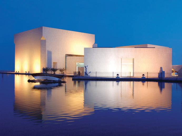 Museums in Arabia 2019