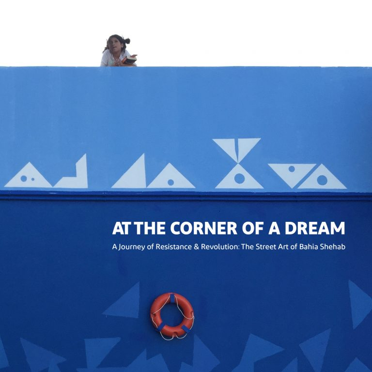 At the Corner of a Dream