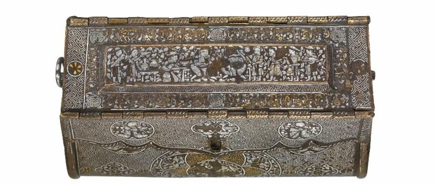 Precious and Rare: Islamic Metal Work from the Courtauld