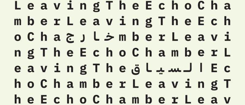 Sharjah Biennial 14: Leaving the Echo Chamber